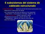 6 subsistemas del sistema de cableado estructurado15