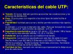 caracter sticas del cable utp