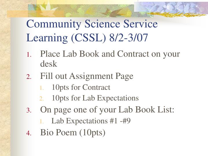 Community science service learning cssl 8 2 3 07