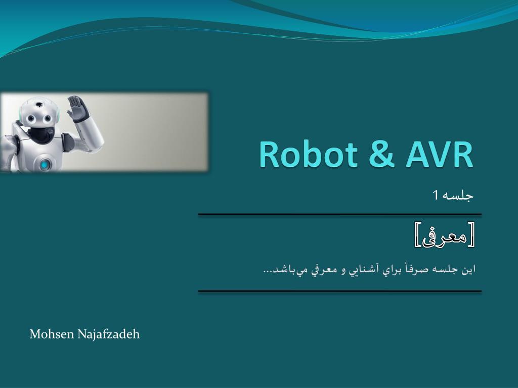 Robot & AVR
