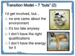 transition model 7 buts 2