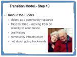 transition model step 10