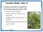 transition model step 12