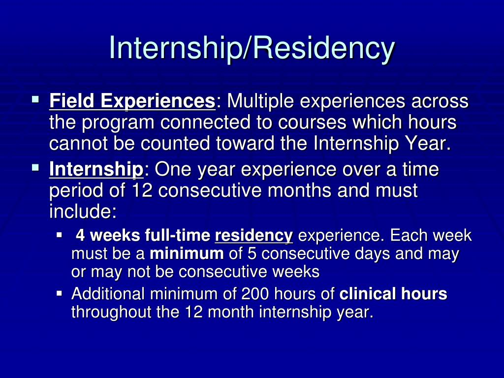 Internship/Residency