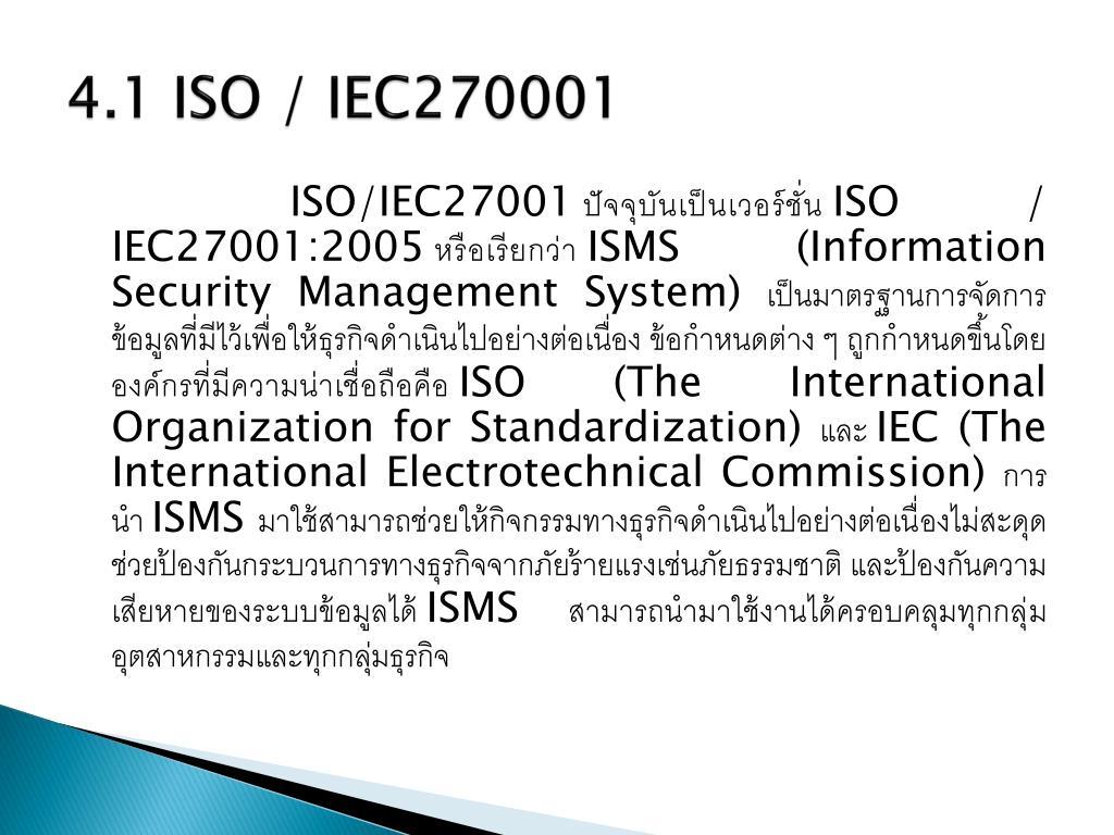 4.1 ISO / IEC270001