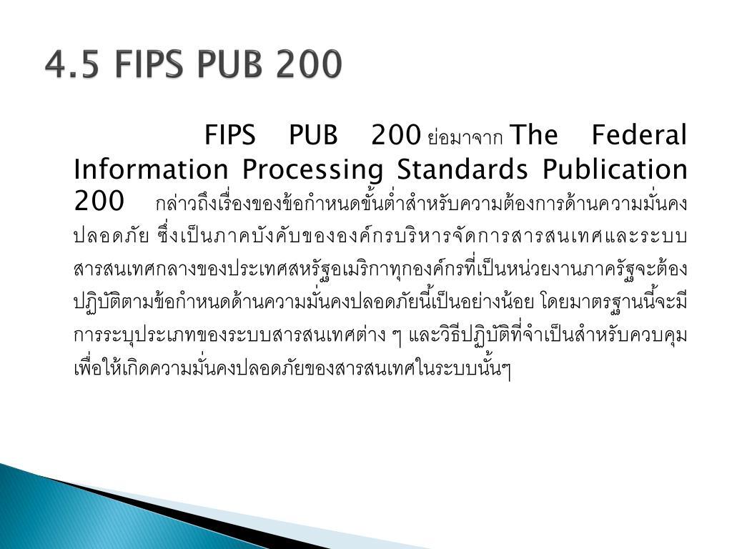 4.5 FIPS PUB 200