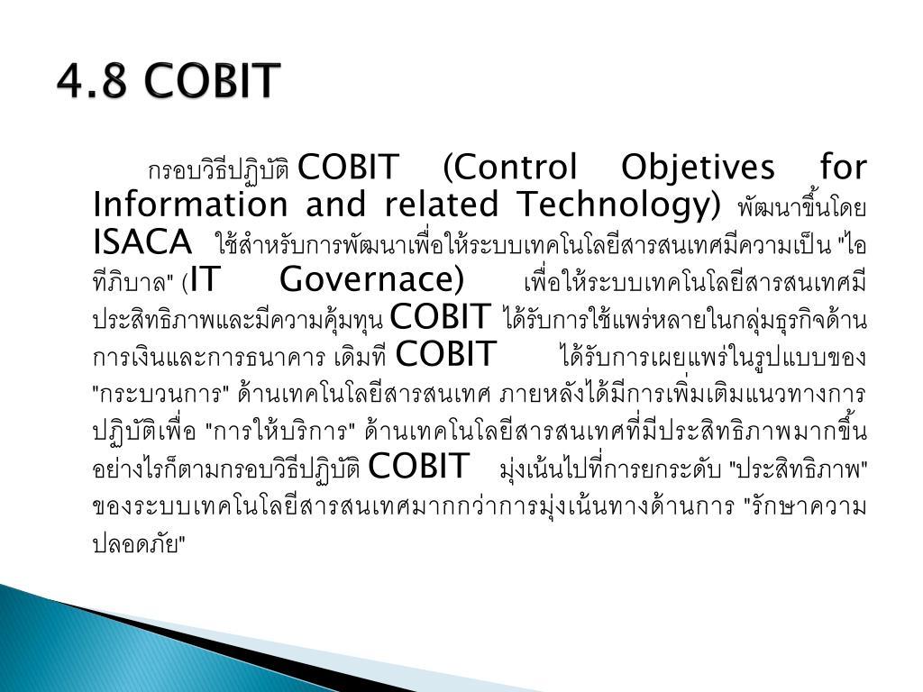 4.8 COBIT