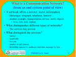 what is a communication network from an end system point of view