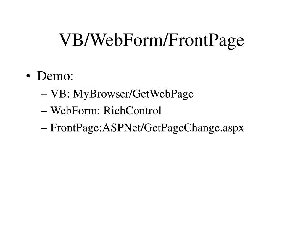 VB/WebForm/FrontPage