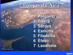 7 churches of asia revelation