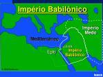 babylonian empire