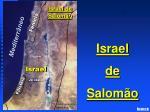 solomon s israel