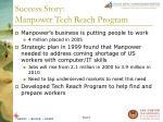 success story manpower tech reach program
