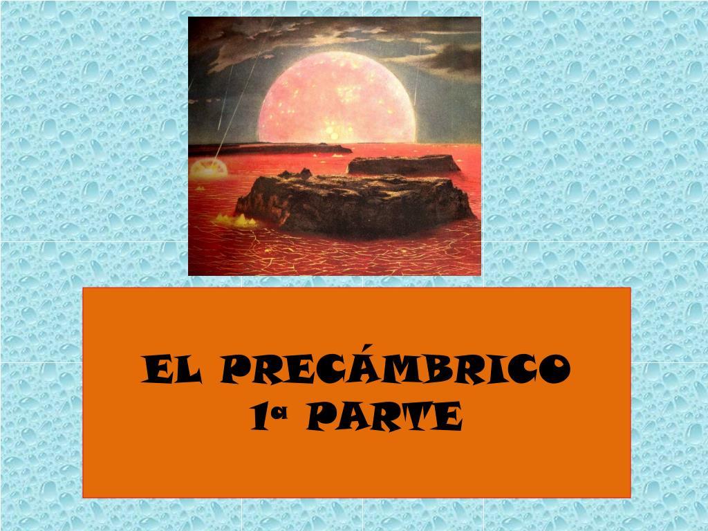 EL PRECÁMBRICO