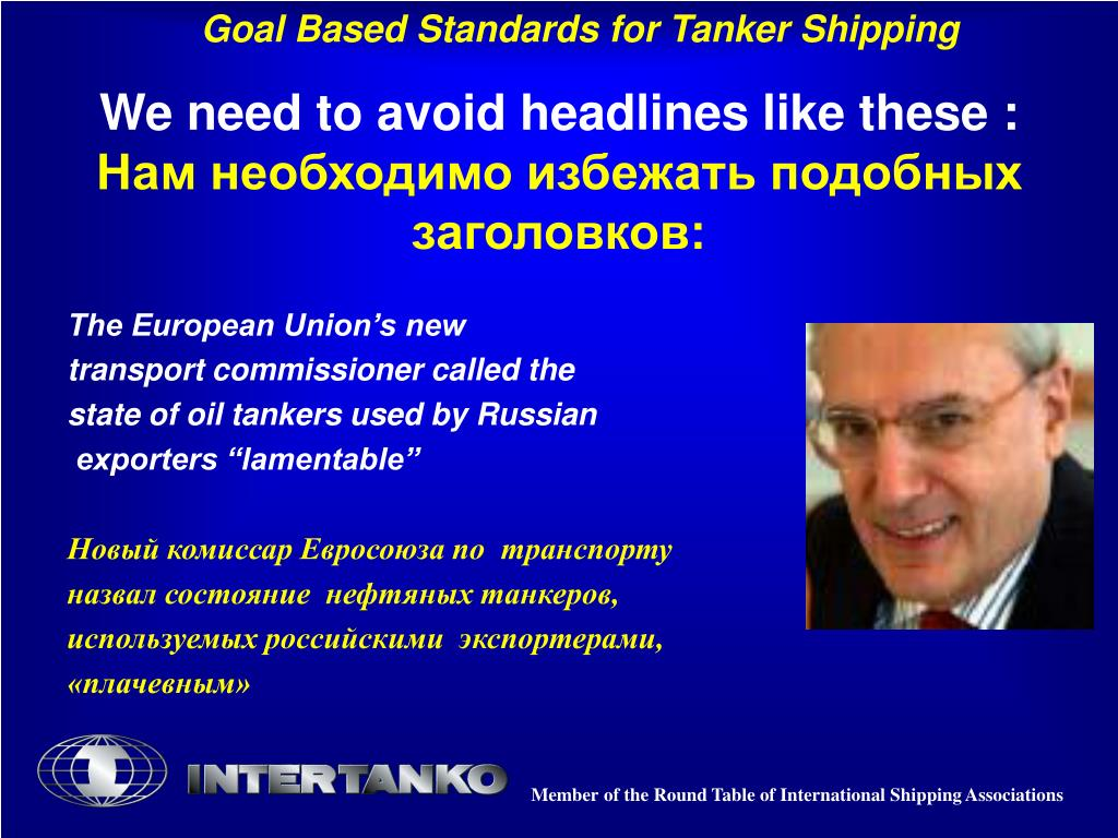 Goal Based Standards for Tanker Shipping