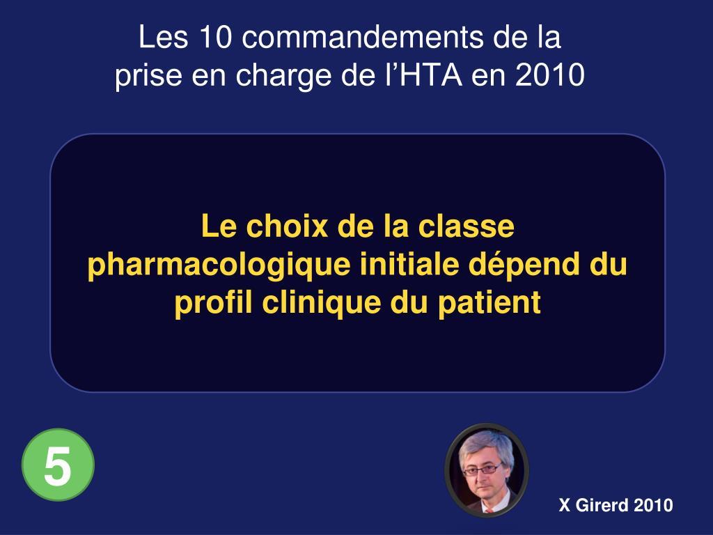 Le choix de la classe pharmacologique initiale dépend du profil clinique du patient