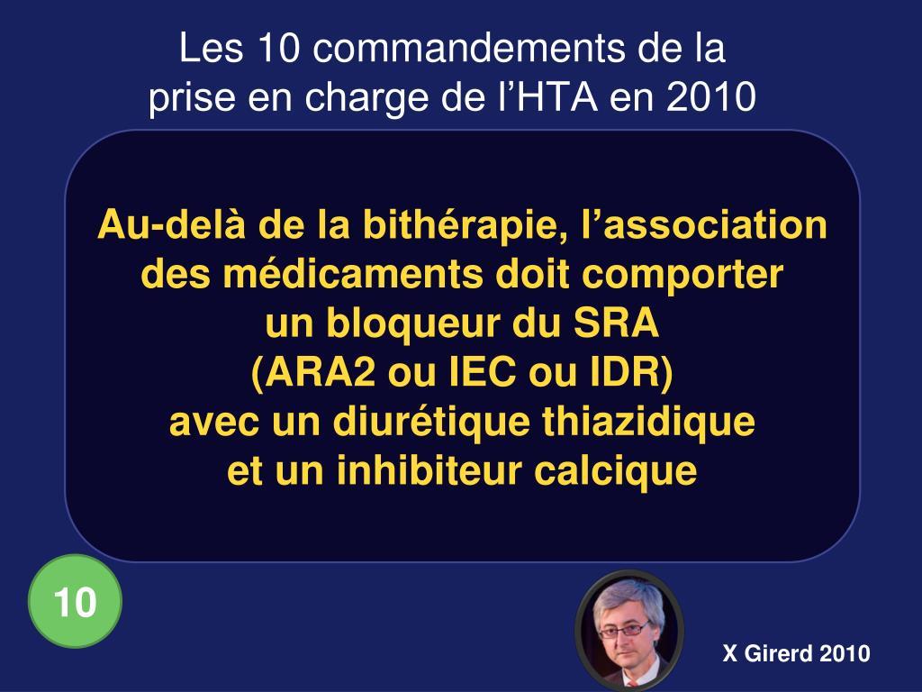 Au-delà de la bithérapie, l'association des médicaments doit comporter