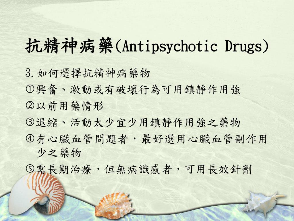 antipsychotic medications and yoga therapy for Therapy without force:  work and self-reflecting outside of the therapy  recovery in schizophrenia patients not on antipsychotic medications: .