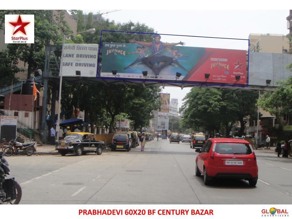 PRABHADEVI 60X20 BF CENTURY BAZAR