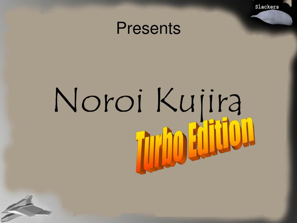 Noroi Kujira