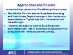 approaches and results incremental improvement and breakthrough improvement
