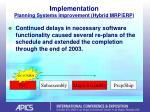implementation planning systems improvement hybrid mrp erp22