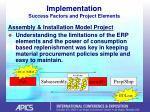 implementation success factors and project elements35