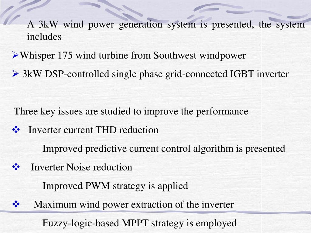 A 3kW wind power generation system is presented, the system includes