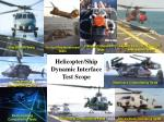 helicopter ship dynamic interface test scope
