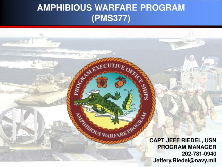 Amphibious warfare program pms377