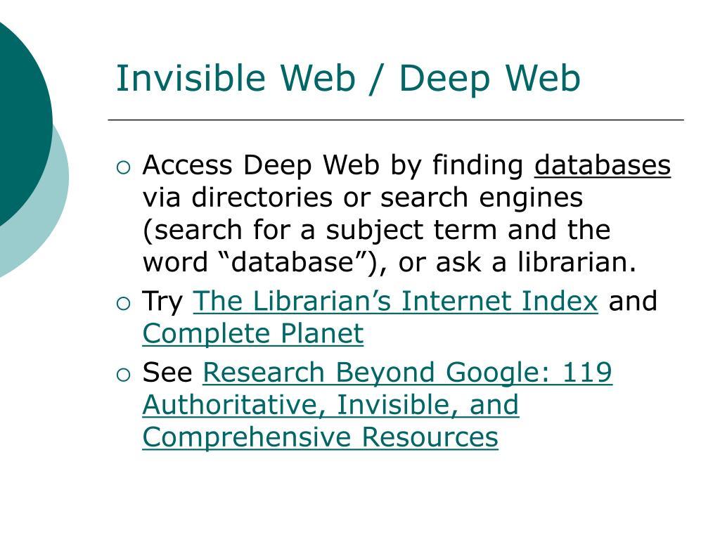 Invisible Web / Deep Web