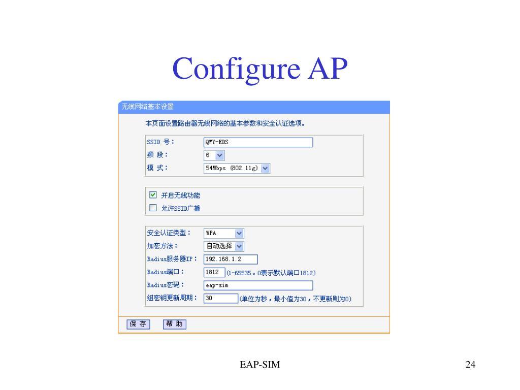 Configure AP