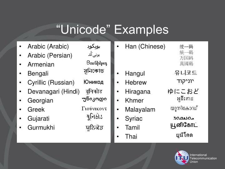 Arabic (Arabic)