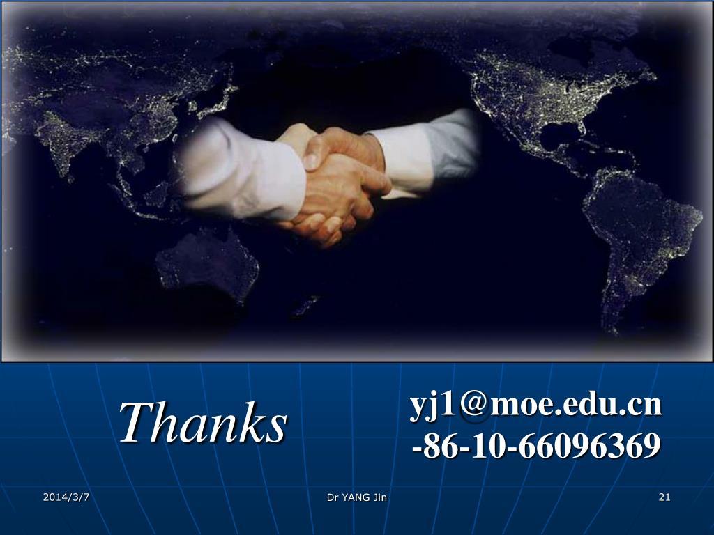 yj1@moe.edu.cn