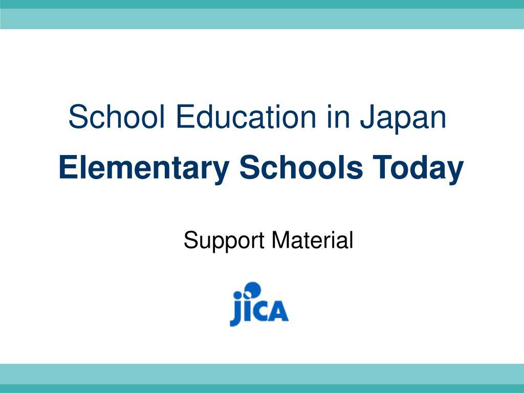 School Education in Japan