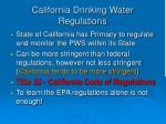 california drinking water regulations