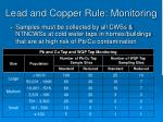 lead and copper rule monitoring