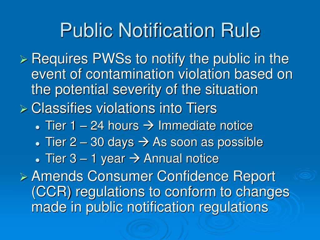 Public Notification Rule