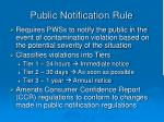 public notification rule