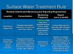 surface water treatment rule30