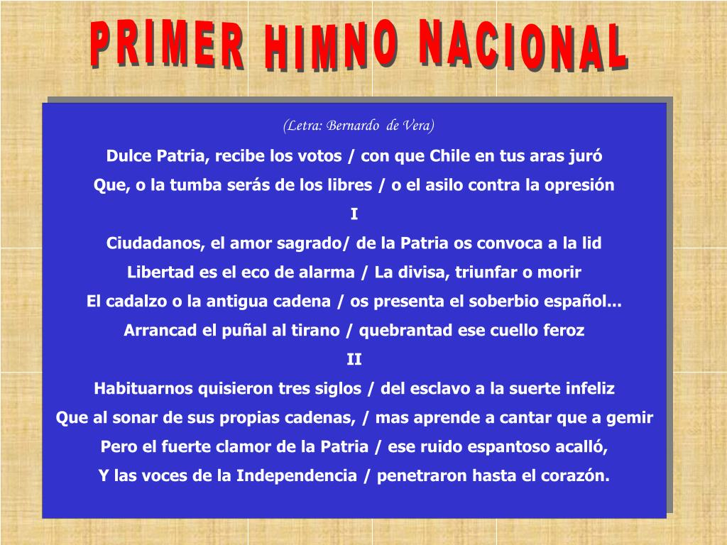 PRIMER HIMNO NACIONAL