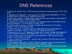 dns references