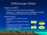 dnschanger attack