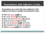 prepositions with adjective verbs