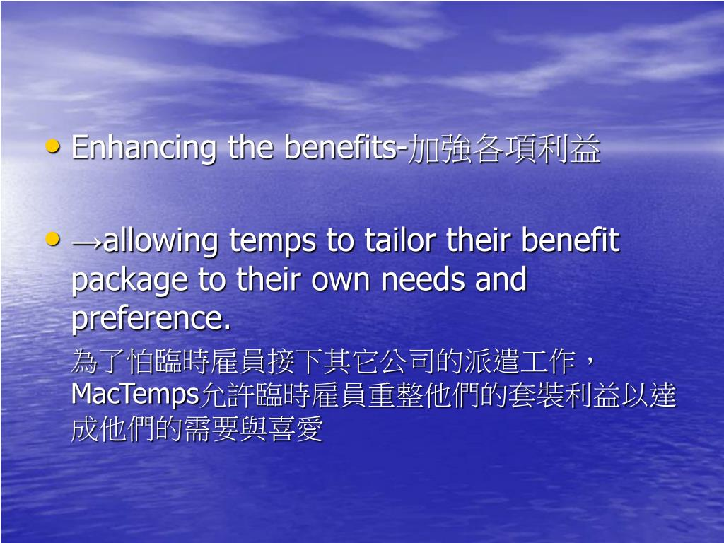 Enhancing the benefits-