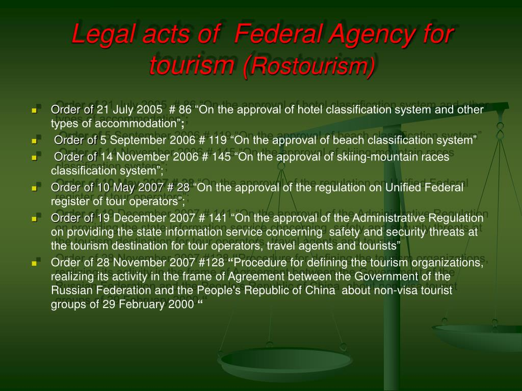 Legal acts of  Federal Agency for tourism (