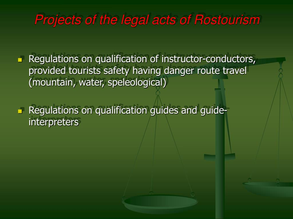 Projects of the legal acts of Rostourism