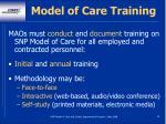 model of care training