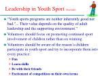 leadership in youth sport seefeldt