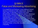 1999 5 false and misleading advertising